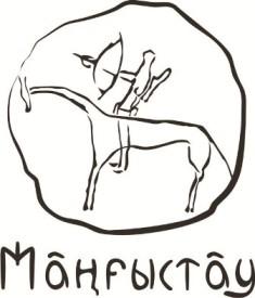 Герб Мангистаунской области